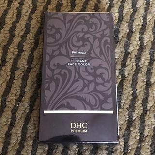ディーエイチシー(DHC)のエレガントチークカラー ハイライト色 DHC(チーク)