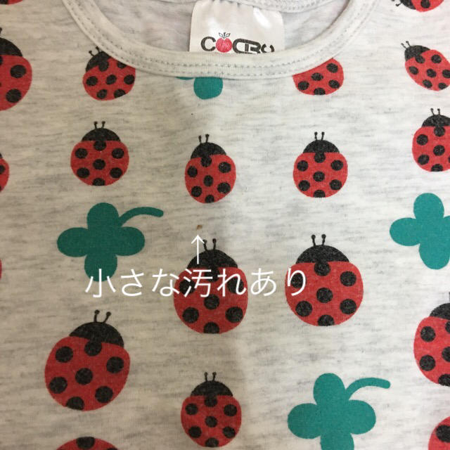 Disney(ディズニー)のDisneyミニーマウス ノースリーブシャツ&Cody Coby タンクトップ キッズ/ベビー/マタニティのベビー服(~85cm)(タンクトップ/キャミソール)の商品写真