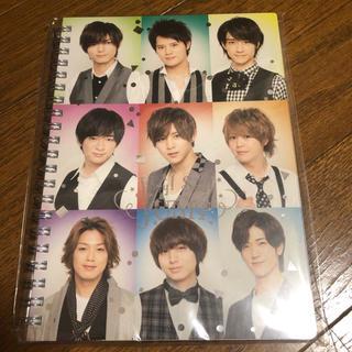 ヘイセイジャンプ(Hey! Say! JUMP)のHey!Say!JUMP リングノート(男性タレント)