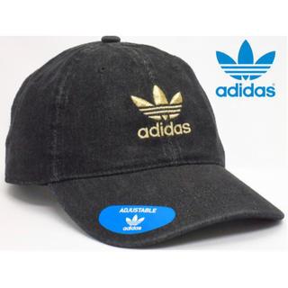 アディダス(adidas)のアディダス ブラックデニム×ゴールドキャップ(キャップ)