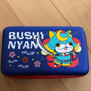ニンテンドー3DS - 任天堂3DS ケース 妖怪ウォッチ
