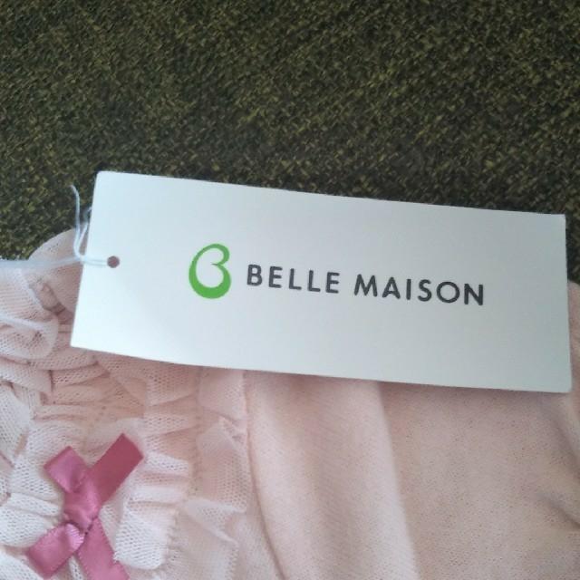 ベルメゾン(ベルメゾン)のベルメゾン 半袖ワンピース キッズ/ベビー/マタニティのキッズ服 女の子用(90cm~)(ワンピース)の商品写真
