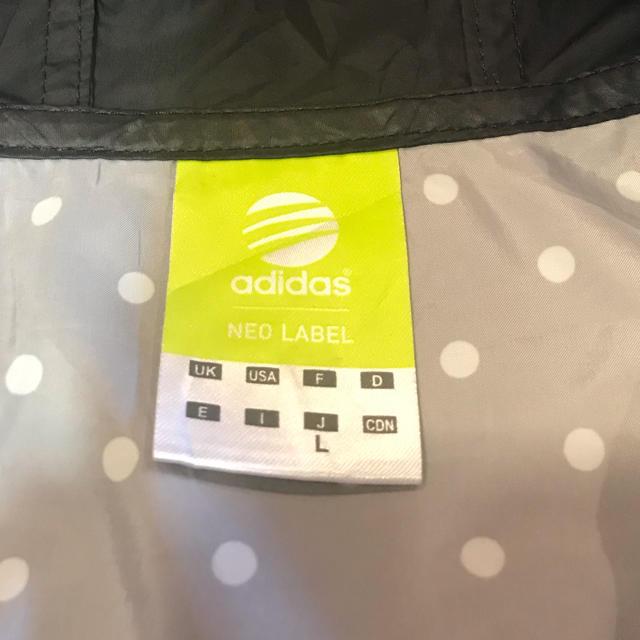 adidas(アディダス)のadidas ナイロンパーカー アディダス レディースのジャケット/アウター(ナイロンジャケット)の商品写真
