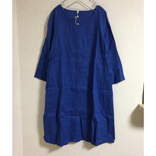 31dc449a4b7d4 ネストローブ(nest Robe)のleaf clip リネン100%ロングワンピース 新品(