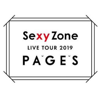 セクシー ゾーン(Sexy Zone)のなるなる様 専用(その他)