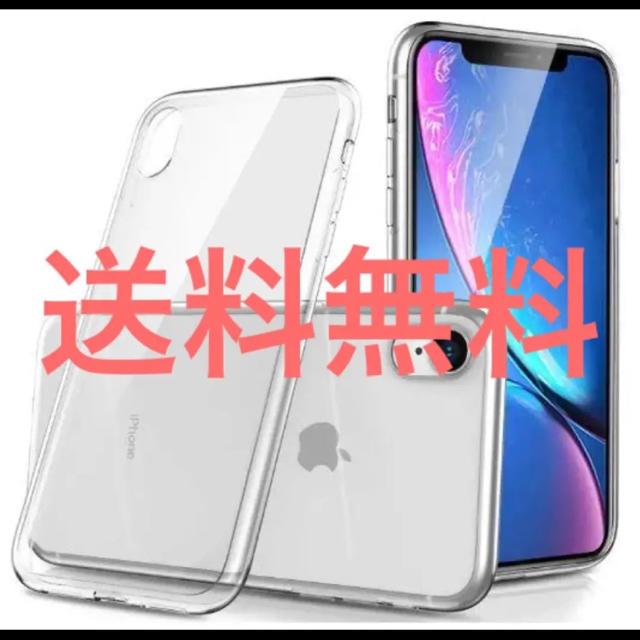 【新品未使用】iPhoneケース XR 強化ガラス ワイヤレス充電対応の通販 by りー!'s shop|ラクマ