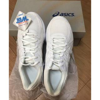 アシックス(asics)の中学生運動靴 スクール用シューズ  送料無料(スニーカー)