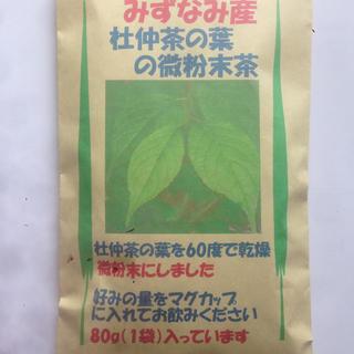 杜仲茶の葉のお茶 80g(茶)