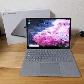 マイクロソフト(Microsoft)の超美品 surface laptop2 (ノートPC)