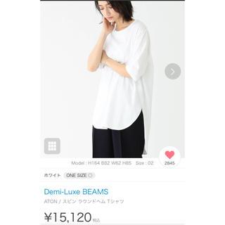 デミルクスビームス(Demi-Luxe BEAMS)のエイトン aton ラウンドへムTシャツ 02(Tシャツ(半袖/袖なし))