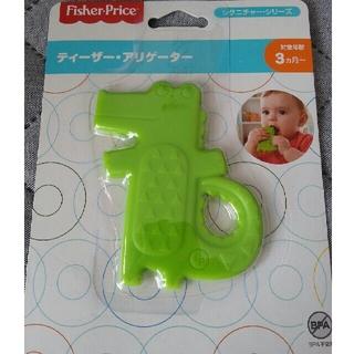 フィッシャープライス(Fisher-Price)の新品 フィッシャープライス 歯固め(がらがら/ラトル)