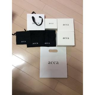 アッカ(acca)のacca 箱 保存袋 紙袋(その他)