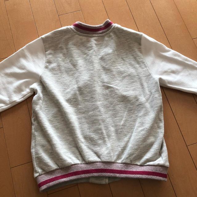 ZARA KIDS(ザラキッズ)のジャケット ZARA GIRLS スエットジャケット サイズ120 キッズ/ベビー/マタニティのキッズ服 女の子用(90cm~)(ジャケット/上着)の商品写真