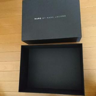 マークバイマークジェイコブス(MARC BY MARC JACOBS)のマークバイマークジェイコブス 空き箱 ショルダーバッグ 黒(その他)