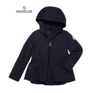 モンクレール(MONCLER)のMONCLER  DERICIA 12A(ブルゾン)