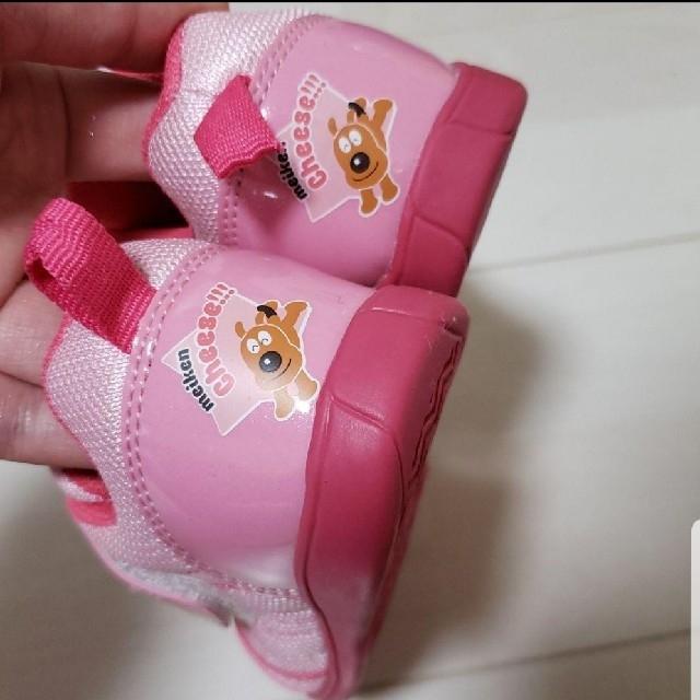 アンパンマン(アンパンマン)のアンパンマン ドキンちゃん シューズ 靴 スニーカー 14㎝ 女の子 ピンク キッズ/ベビー/マタニティのベビー靴/シューズ(~14cm)(スニーカー)の商品写真