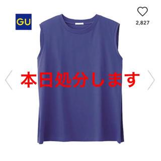 ジーユー(GU)のジーユー ノースリーブ(カットソー(半袖/袖なし))