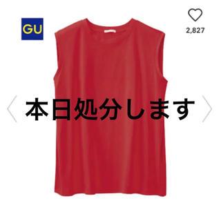 ジーユー(GU)の新品ジーユー ノースリーブ(カットソー(半袖/袖なし))