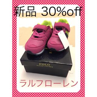 ラルフローレン(Ralph Lauren)の新品30%off ピンク ラルフローレン キッズシューズ 子供靴15cm セール(スニーカー)