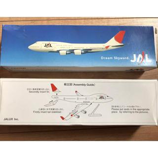 ジャル(ニホンコウクウ)(JAL(日本航空))の日本航空 JALプラモデル 組み立て 未使用 2個(模型/プラモデル)