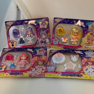 バンダイ(BANDAI)の新品トゥインクルプリキュアプリコーデドール4セット(ぬいぐるみ/人形)