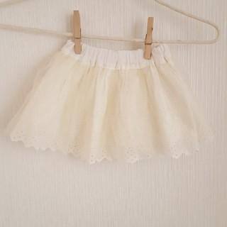 サニーランドスケープ(SunnyLandscape)のmd様専用サニーランドスケープ スカート 80センチ(スカート)