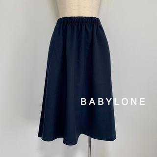 バビロン(BABYLONE)の【美品】BABYLONE イレギュラーヘムスカート(ひざ丈スカート)
