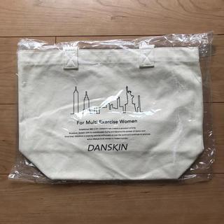 新品未使用 DANSKIN トートバッグ(ヨガ)