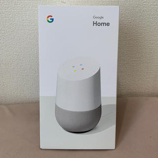アンドロイド(ANDROID)の【美品】Google Home スマートスピーカー(スピーカー)