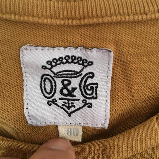 MARKEY'S(マーキーズ)のオーシャンアンドグラウンド ocean & ground 半袖カットソー 80 キッズ/ベビー/マタニティのベビー服(~85cm)(Tシャツ)の商品写真