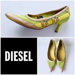 ディーゼル(DIESEL)のDIESEL ディーゼル メッシュパンプス 25.0cm(ハイヒール/パンプス)