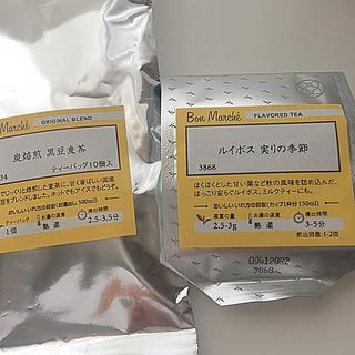 ルピシア(LUPICIA)のルピシア ボンマルシェ  2袋(茶)