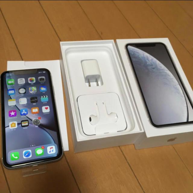 Apple - ★早い者勝ち iPhone XR SIMフリー の通販 by nusa22's shop|アップルならラクマ