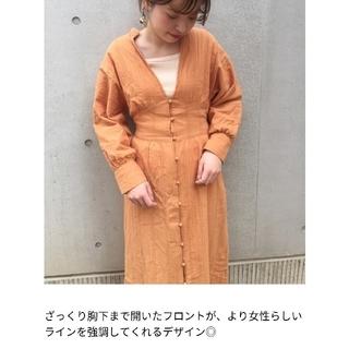 カスタネ(Kastane)の②オレンジ+イエロー(ロングワンピース/マキシワンピース)