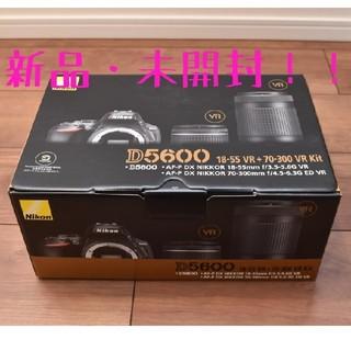 ニコン(Nikon)のロボコン様専用 Nikon D5600 ダブルズームキット×4(デジタル一眼)