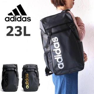 アディダス(adidas)の☆最安値 アディダス リュック ザイデン 55043 adidas ☆(バッグパック/リュック)