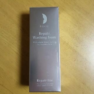 リソウコーポレーション(RISOU)のリソウ リペア洗顔フォームⅢ(洗顔料)
