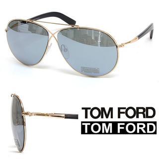 トムフォード(TOM FORD)の【28】TOM FORDシャンパンゴールド ティアドロップ サングラス(サングラス/メガネ)