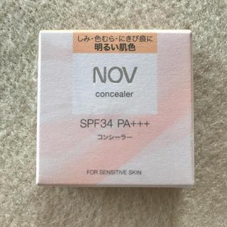 ノブ(NOV)の新品 未開封  NOV コンシーラー 2(コンシーラー)