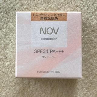 ノブ(NOV)の新品 未開封  NOV コンシーラー 1(コンシーラー)