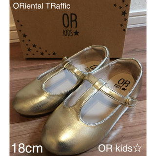 オリエンタルトラフィック(ORiental TRaffic)のOR kids【Tストラップフォーマルシューズ】ゴールド(フォーマルシューズ)