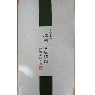 【さくら様専用】辻利   ・煎茶ティーバッグ ・10袋(茶)