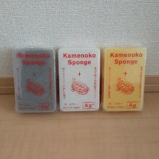 【新品/送料無料】亀の子スポンジ 3個セット(その他)