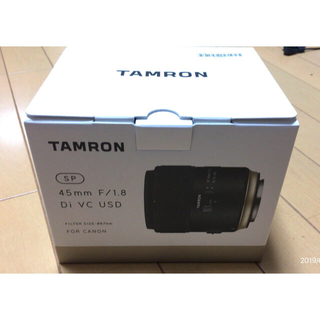 タムロン(TAMRON)の【最終値下】新品 未使用 キャノン用 タムロン 単焦点 SP45mm F1.8(レンズ(単焦点))
