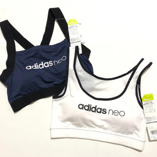 アディダス(adidas)の【2枚セット】アディダス ブラトップ トレーニングウェア L サイズ NO.1(トレーニング用品)