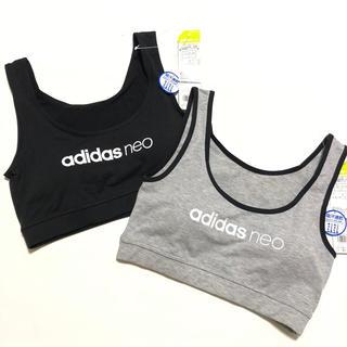 アディダス(adidas)の【2枚セット】アディダス ブラトップ トレーニングウェア L サイズ NO.2(トレーニング用品)