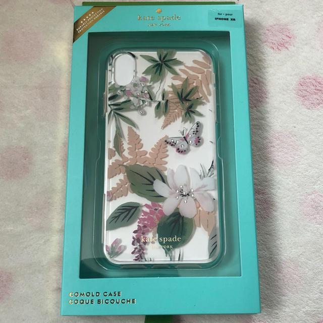iphone xr カード ケース - kate spade new york - ケイトスペード  iPhoneケース iPhone XR の通販 by yuca0703|ケイトスペードニューヨークならラクマ