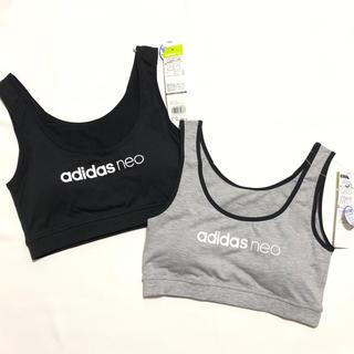 アディダス(adidas)の【2枚セット】アディダス ブラトップ トレーニングウェア  LL  NO.6(トレーニング用品)