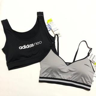 アディダス(adidas)の【2枚セット】アディダス ブラトップ トレーニングウェア  LL  NO.7(トレーニング用品)