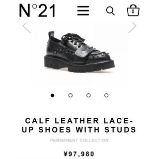 ヌメロヴェントゥーノ(N°21)のNO21☆靴(ローファー/革靴)